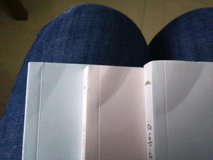 包邮 我要我们一直爱下去(上、中、下册)共3册 西门龙霆著 畅销青春小说TG 晒单图