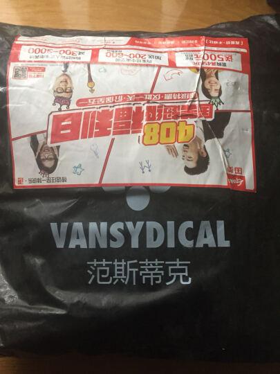 范斯蒂克健身服男士运动套装夏季短袖紧身衣弹力速干透气跑步篮球服套装健身房训练 黑色五件套 TC0711 M 晒单图