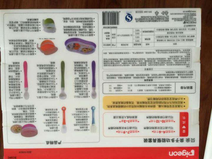 贝亲(Pigeon)餐具套装礼盒 DA61 晒单图