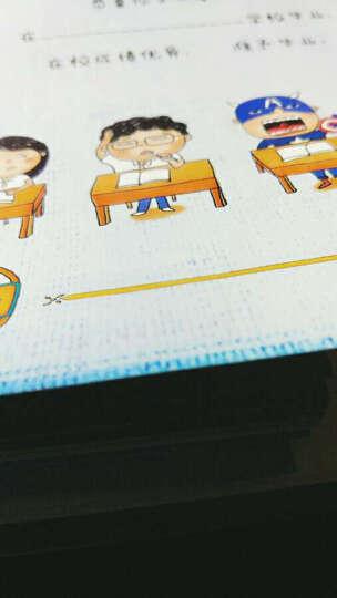 三曼多 同学录韩版六年级中小学生创意搞怪卡通动漫100页活页A4留言册男女毕业纪念册成长相册网红抖音 96张旧时光绿 晒单图