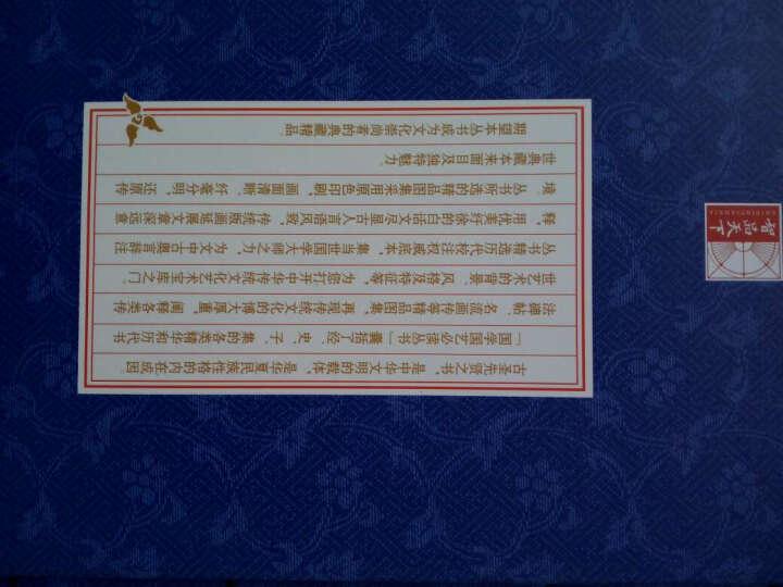 道德经全集 文白对照 注释译文老子道德经 纯手工线装书籍16开4卷 中国古代折学知识老子著 晒单图