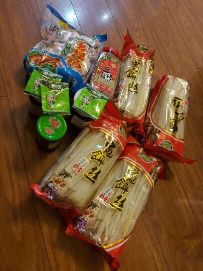 云南特产华博厨房调味品 火锅酱料 拌面酱 过桥米线调味酱料 下饭菜配料 时代椒子8g*3袋 晒单图