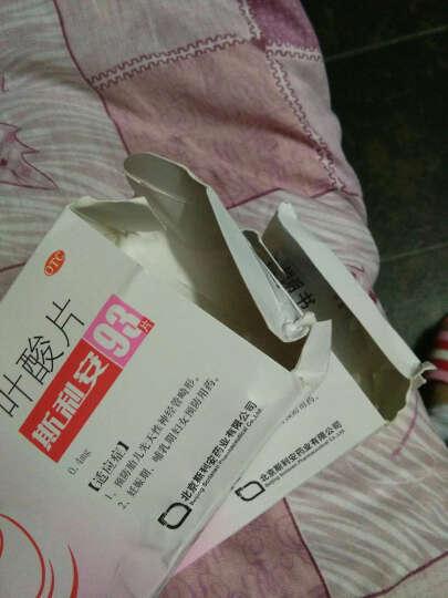 创盈斯利安 叶酸片 0.4mg*93片 孕妇备孕孕前专用 预防胎儿畸形 妊娠期哺乳期药品 2盒 晒单图