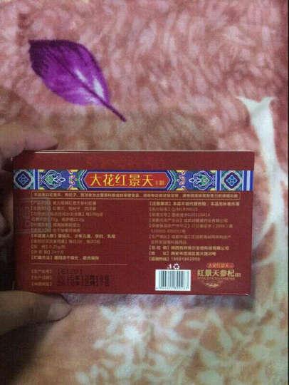 【京东官方品牌直营】克林维尔 麦力若 西藏野生红景天抗高原反应 无需提前服用 有携氧片 单人1-2日用量 1盒装 晒单图
