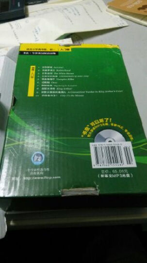 书虫·牛津英汉双语读物(入门级)(适合小学高年级、初一)(套装共10册)(附MP3光盘1张) 晒单图