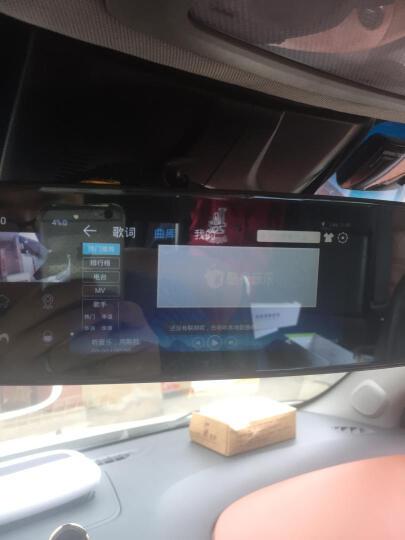 丁威特10英寸行车记录仪高清单双镜头4G智能后视镜导航带云电子狗测速汽车车载导航仪停车监控一体机 16G+10英寸曲面大屏流媒体无光夜视导航+双录 曲面大屏+前后双录 晒单图