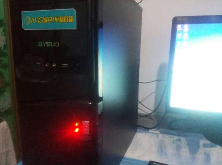 小酷鸟 台式电脑主机办公 商务家用娱乐 DIY组装电脑兼容机 8G内存 A4 5300+120G固态【高效办公】 晒单图