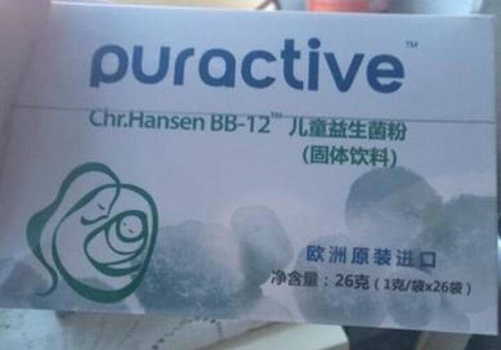 puractive 丹麦科汉森BB-12儿童益生菌粉 婴幼儿益生菌 双歧杆菌原装进口冲剂 买2大送小 7袋试用装 晒单图