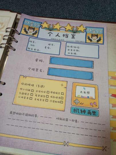 三曼多 同学录韩版六年级中小学生创意搞怪卡通动漫100页活页A4留言册男女毕业纪念册成长相册网红抖音 96张森林小鹿 晒单图