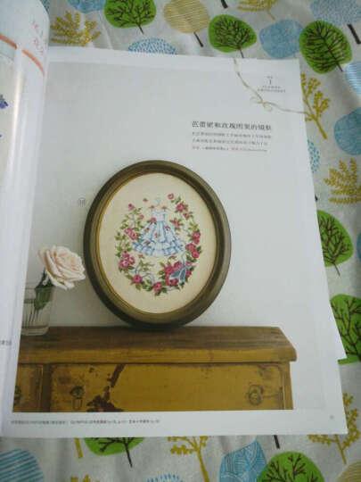 爱刺绣2:花朵刺绣、主题花样刺绣、十字绣镜框欣赏 晒单图