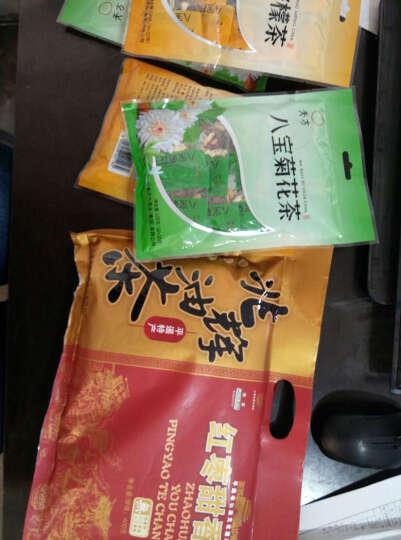 天方八宝茶菊花茶 茶叶 花草茶组合袋装 柠檬茶120g*2袋 晒单图