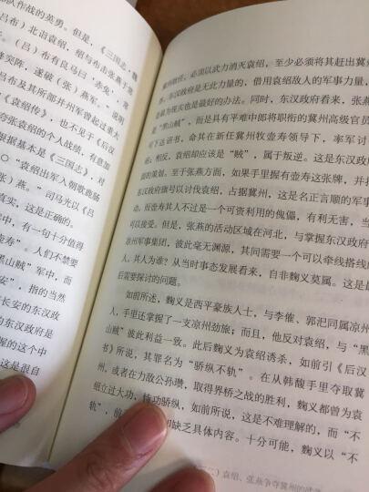 众妙之门 重建文本细读的批评方法(第二版) 晒单图