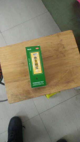 太极 急支糖浆 300ml (209426) 3瓶装 晒单图