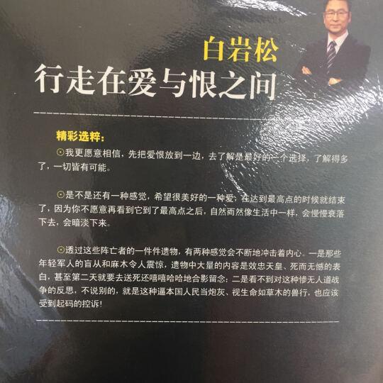 王小波精选集:一只特立独行的猪(特别纪念版) 晒单图