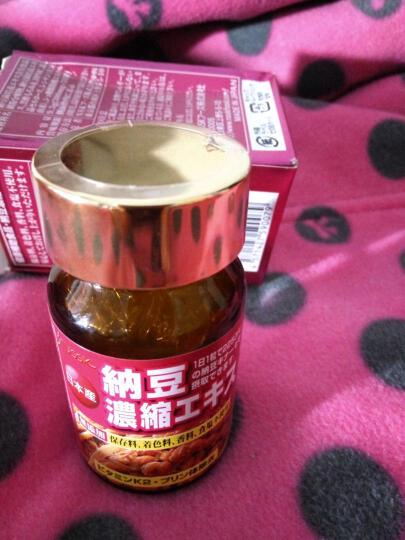NSSK日本纳豆激酶软胶囊(非红曲银杏叶降血糖降血压高降血脂的药脑梗塞动脉硬化降压茶糖尿病保健品) (日本原装进口)20盒*31片 晒单图