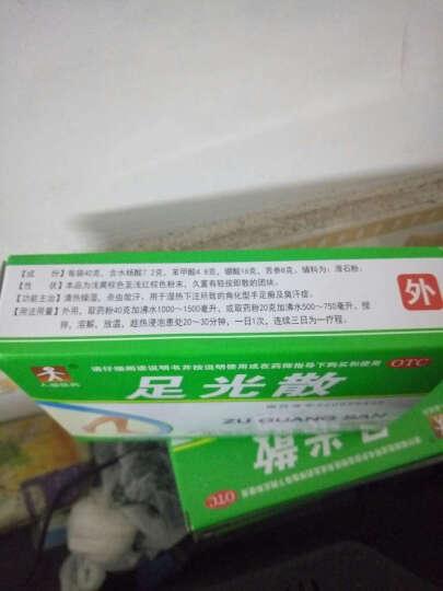 999(三九) 感冒清热颗粒 12g*10袋 晒单图