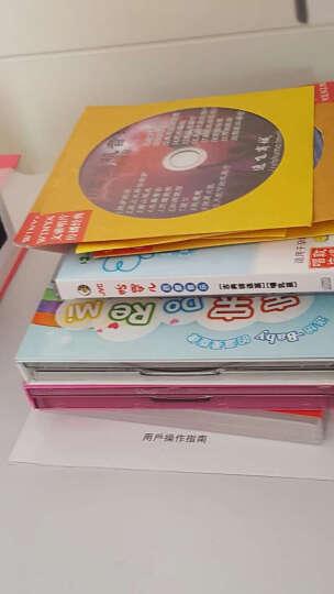 宝宝哆唻咪(3CD) 晒单图