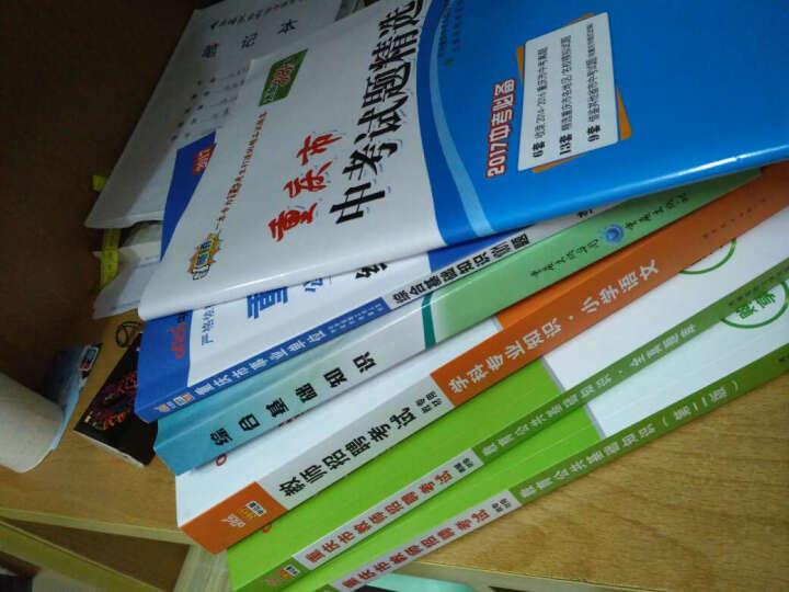 天利38套 2017重庆市中考试题精选:语文(2017中考必备) 晒单图