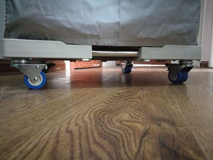 阿赛洛 底座架 冰箱/洗衣机伸缩支架 移动托架 E5款 晒单图