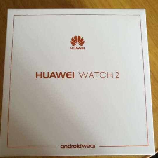 HUAWEI WATCH 2 华为第二代智能运动手表蓝牙版 蓝牙通话 GPS心率FIRSTBEAT运动指导 NFC支付 星空灰 晒单图