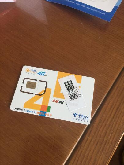 月费仅3元激活到账50元 山西电信号卡 手机卡 电话卡 大三元 晒单图