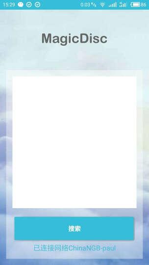 魔碟(MagicDisc)手机U盘无线网卡读卡器中继器NAS网络存储器服务器家庭个人私有云 黑色 晒单图