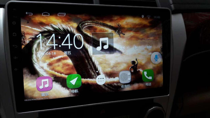航睿 丰田卡罗拉凯美瑞雷凌威驰RAV4荣放锐志致炫汽花冠汉兰达车载GPS导航仪倒车影像测速一体车机 其它车型 套餐四:4G(2+32G)+后视+记录仪+免费安装 晒单图
