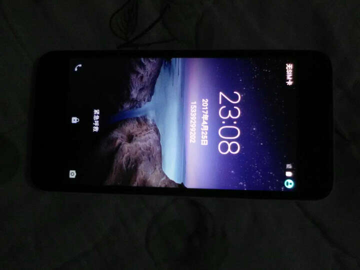 【二手9成新】中兴BA603手机 白色 1+16G 全网通 晒单图