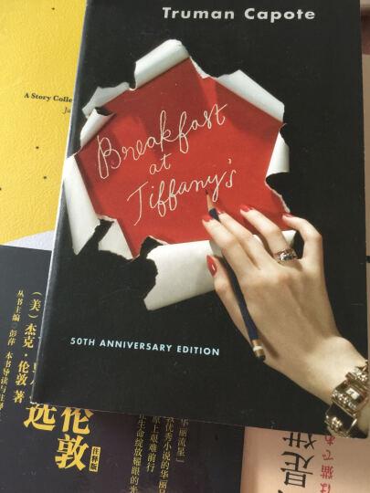 Breakfast at Tiffany's 蒂梵尼的早餐纪念版 英文原版 晒单图