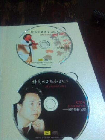 柳石明歌唱艺术集:精美的石头会唱歌(4CD) 晒单图