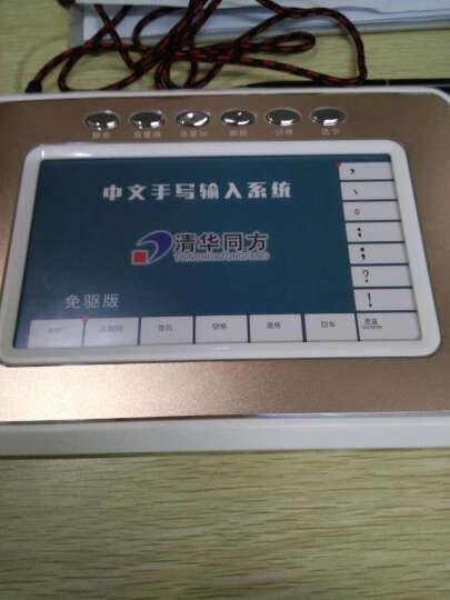 伯诗乐(BOSHILE) 免驱电脑手写板老人写字板台式机笔记本一体机外接USB手写键盘 土豪金 晒单图