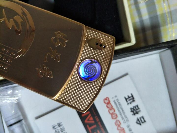 奇域USB充电打火机创意电热丝点烟器送男友生日礼物礼品个性无需煤油充气防风电子打火机超薄定制照片刻字 彩冰双面+刻字 晒单图
