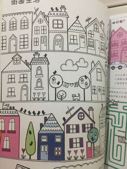 """挑战大脑儿童游戏贴纸书:""""游戏大爆炸""""系列--女孩篇 晒单图"""