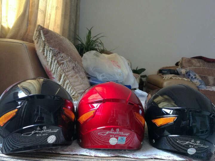 永恒(YOHE)357电动摩托车安全运动帽男女士双镜片电瓶车头盔夏季轻便防晒帽 (双镜片)铃木大红 晒单图