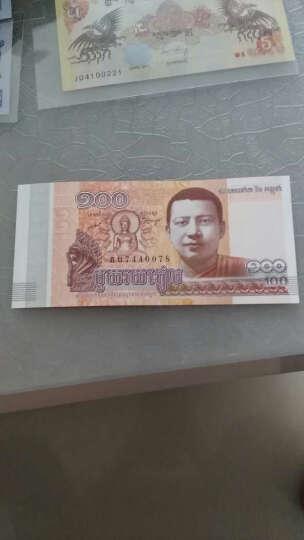 金永恒 外国钱币 不丹龙凤纸币纸钞 1努尔特鲁姆 十张 晒单图