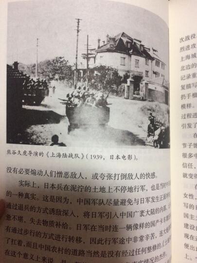 炮声中的电影:中日电影前史 晒单图