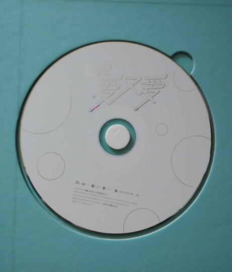 如何听懂音乐+BY2爱又爱(CD)(京东套装共2件) 晒单图