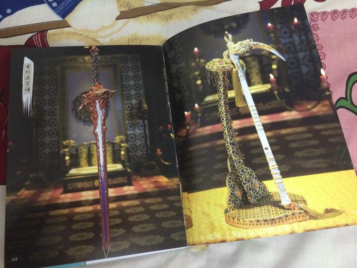 《古剑奇谭》官方写真书 晒单图