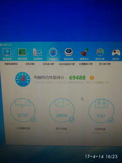 铭影HD6850 2GBD5镭影者800/4000Mhz 2GB/256Bit独立显卡 R7 250 2GBD5镭影者 晒单图