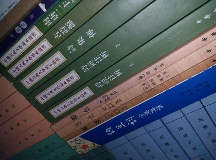 诗集传(中国古典文学基本丛书)  晒单图