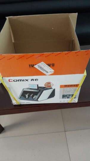 齐心(COMIX)全智能语音验钞机  高速芯片点钞机 混点合计多重鉴伪点钞 JBYD-2888C 晒单图