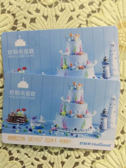 味多美蛋糕卡 提货卡 打折卡 礼品卡册 北京店铺通用 企业员工团购福利 500元面值 晒单图
