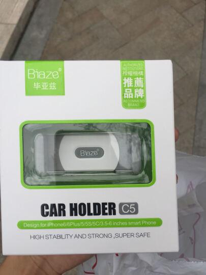 BIAZE C5 白色+灰色 夹式多功能手机支架适用于车载/书桌/汽车空调出风口支架 适用于苹果手机/三星/小米/华为/魅族 晒单图