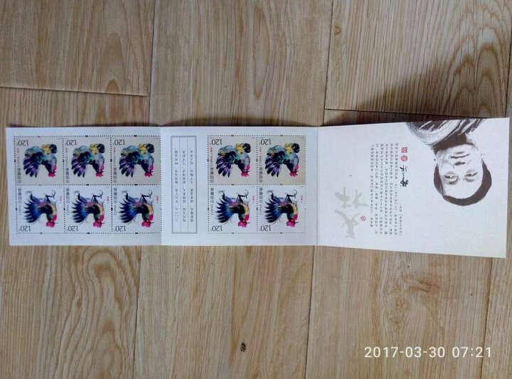 东方收藏  2017-1 《丁酉年》生肖鸡特种邮票 第四轮2017鸡年邮票 大全套 金鸡报晓珍藏册 晒单图