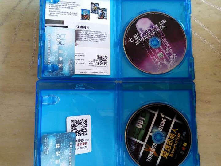 七面人生(又名 七磅)+疑虑的商人(蓝光碟 2*BD50) 晒单图