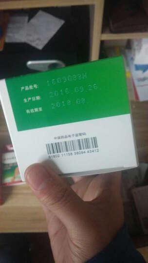 999(三九) 姜枣祛寒颗粒15g*10袋(重复商品) 晒单图