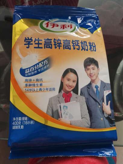 蒙牛(MENGNIU)成人奶粉 金装学生多维高钙髙锌奶粉 400g 晒单图