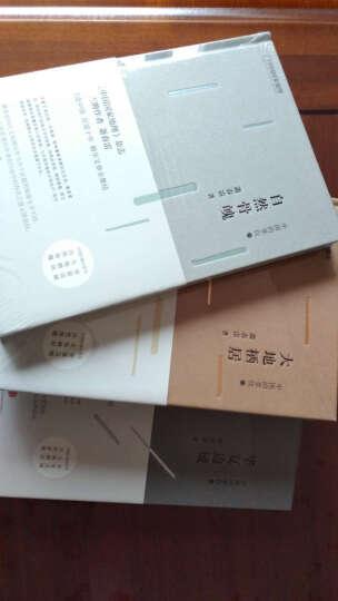 中国国家地理(全3册)中国的掌纹 :自然骨魄+大地栖居+ 华夏边城  萧春雷 著  中信 晒单图
