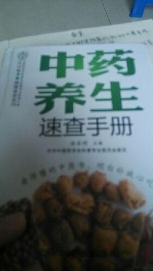 中药养生速查手册(汉竹) 晒单图