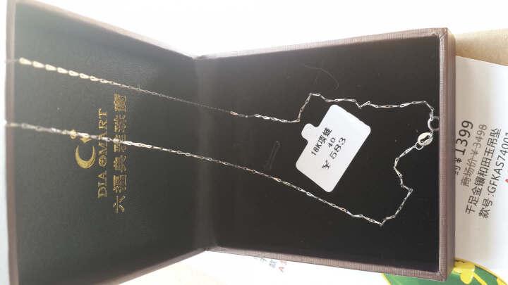 六福典雅珠宝 18K金项链 白金 玫瑰金 黄金项链 女 瓜子链(三色可选) 18K黄金45cm 晒单图